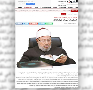 Ramadan Religious Lesson By Muslim Brotherhood Spiritual Leader Sheikh Yousef Al-Qaradawi, Published By Qatari Government Daily: The Jews Opposed Muhammad, Therefore Allah Cursed Them And Turned Them Into Apes And Pigs; The Christians Were Stricken With Ideological Blindness And Strayed